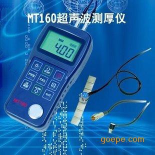 高精度数显超声波测厚仪