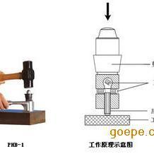锤击式布氏硬度计 硬度检测仪