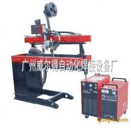 供应广州直缝自动焊自动直缝氩弧焊接设备