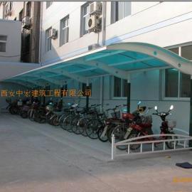 阳光板自行车棚、耐力板自行车棚、彩钢板自行车棚