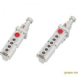 LA5817-4/7防爆电动葫芦按钮