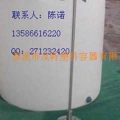 供应搅拌桶  搅拌器 搅拌机