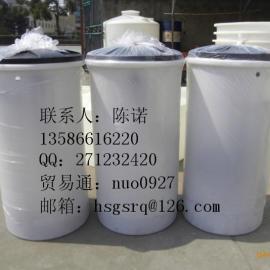 供应500L软化溶药桶