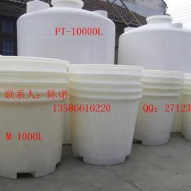 供应印染厂调浆桶