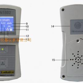 HSN1802核辐射检测仪/个人辐射提示仪