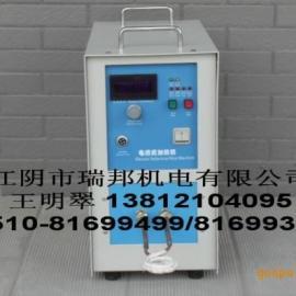 车刀焊接设备,高频钎焊机,高周波,高频感应加热设备
