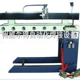 广州威尔得供应1米氩弧焊自动直缝焊接设备