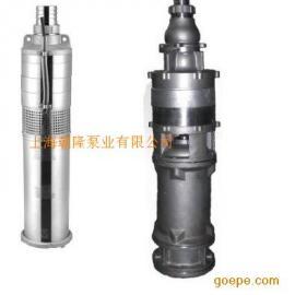 潜水电泵 QY充油式潜水电泵 不锈钢充油式潜水电泵