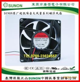 SUNON建准PMD大风量系列风扇