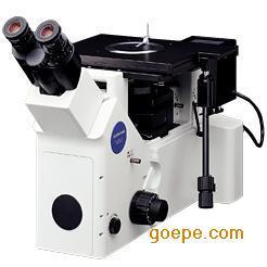 GX51标记原子显微镜1000倍地理学标记原子显微镜报价