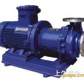 CQB型磁力泵