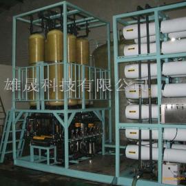 工业纯水、制药用水、GMP认证制药用水