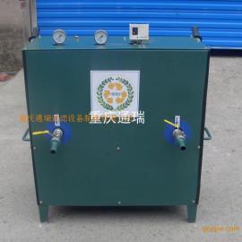 YL-B封闭式轻便油过滤机|精密滤油车