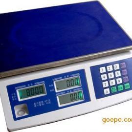 6公斤0.1g电子秤,XK3118台秤