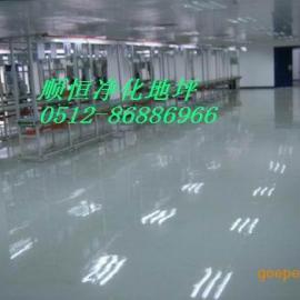 扬州环氧地坪漆维扬防腐地坪价格工业地坪