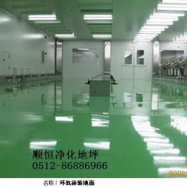 唯亭镇环氧地坪漆,环氧树脂自流平地板