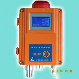 单点壁挂式臭氧报警器,臭氧报警仪