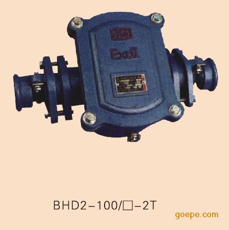 bhd2矿用隔爆型防爆接线盒