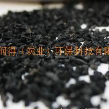 河北活性炭,石家庄活性炭,石家庄滤料,石家庄果壳滤料