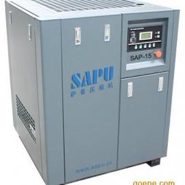 15KW萨普螺杆式空压机SAP-15
