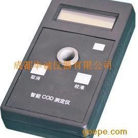 智能COD水质测定仪