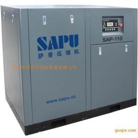 德国萨普SAP-110双螺杆式空压机