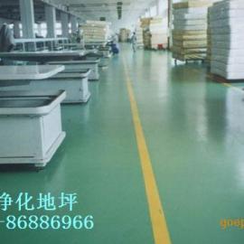 扬州玻璃钢重防腐地坪价格邗江防腐地坪