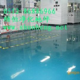 杭州环氧地坪漆供应商萧山地坪漆工业地坪