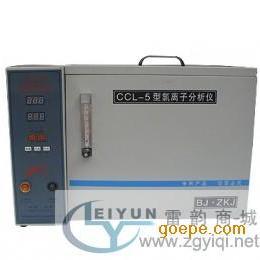 分析仪,水泥氯离子分析仪