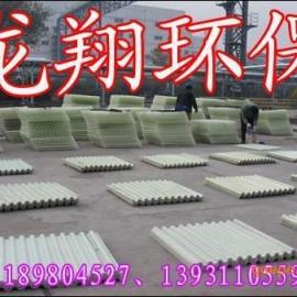 玻璃钢斜管填料厂家――河北龙翔环保公司
