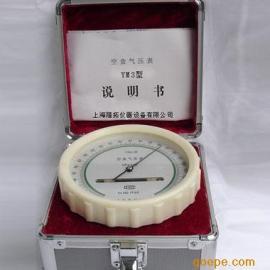 DYM3空盒气压表,空盒气压计