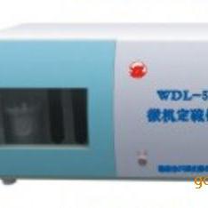 WDL-5微机定硫仪