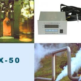 ZX-50在线(固定式)红外测温仪