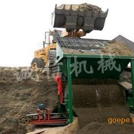 河沙干式磁选机铁矿干式磁选机高强磁选机