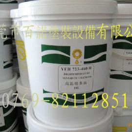 东莞涂装专用高温链条油