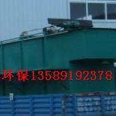 平流式涡凹气浮机