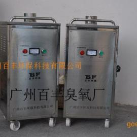 移动式臭氧发生器20G报价