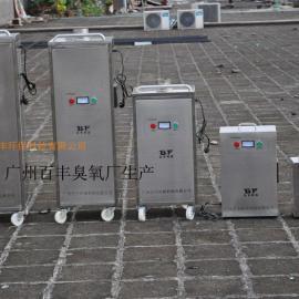 广州化妆品臭氧发生器厂家