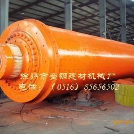 2.6X13米水泥管式高细球磨机