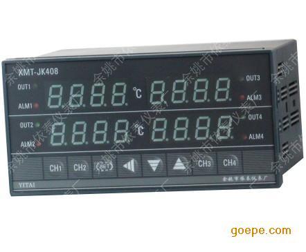 四路温控仪xmt-jk408