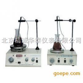 数显控温磁力搅拌器 /温磁力搅拌器 /显磁力加热搅拌器