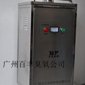 食品厂臭氧消毒机/包装车间臭氧消毒机