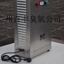 小型臭氧消毒机高浓度臭氧机