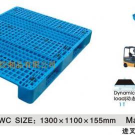 1311网格川字型塑料托盘