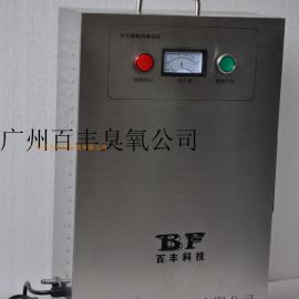 广州手提式臭氧消毒机-手提式臭氧机价格