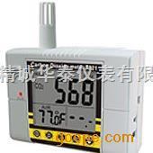 壁挂式温度/二氧化碳测试仪