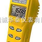 大屏幕二氧化碳检测仪/衡欣二氧化碳检测仪/手持式二氧化碳测试仪