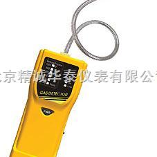 手持式可燃气体侦测报警仪/衡欣可燃气体侦测报警仪/北京可燃气体