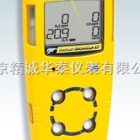 便携式四合一气体检测仪/手持式四合一气体检测仪