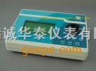 室内空气现场甲醛・氨测定仪/便携式甲醛・氨测定仪